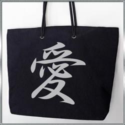 Японский иероглиф Любовь (L)