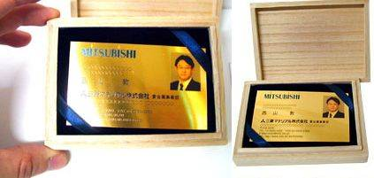 Японские бизнес-карточки визитки из золота