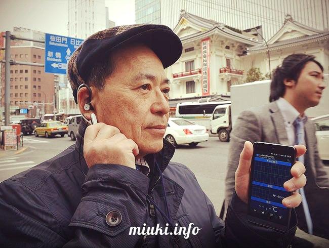 Японский 17-граммовый компьютер - будущее наступило