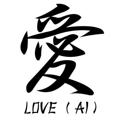 СУМКИ :: ИЕРОГЛИФ «ЛЮБОВЬ» (2) (арт. 000005)